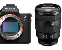 Картинка Фотоаппарат SONY ALPHA ILCE-7R III KIT SONY FE 24-105MM F/4 G OSS от магазина СКД-Канон
